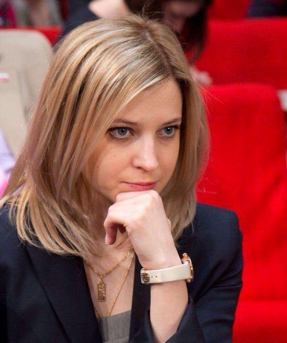 Natalia Poklonskaya HD
