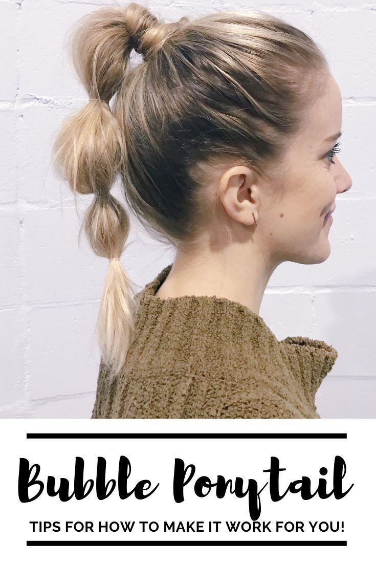 The Easiest Bubble Ponytail Tutorial Paisley Sparrow In 2020 Bubble Ponytail Ponytail Tutorial Work Hairstyles
