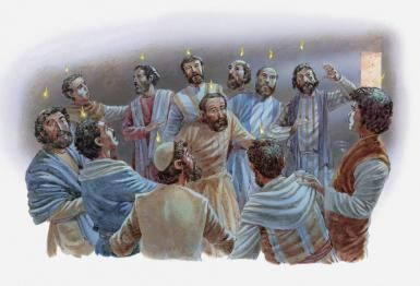 What Happened on the Day of Pentecost?: Illustration of the apostles receiving the Holy Spirit on the day of Pentecost.