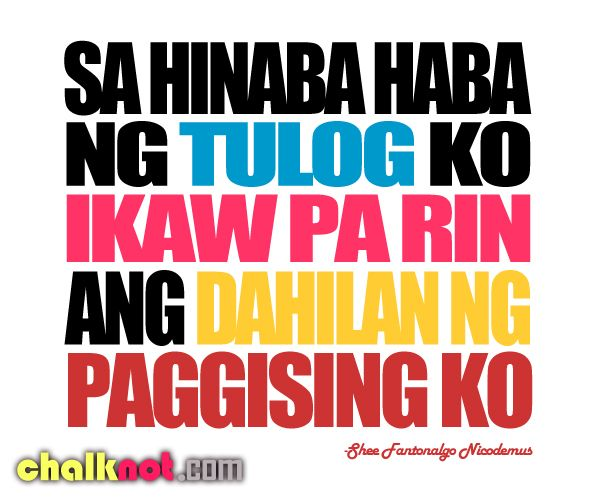 tagalog quotes about love | ... quotes , love quotes tagalog , sweet tagalog quotes , Tagalog Love