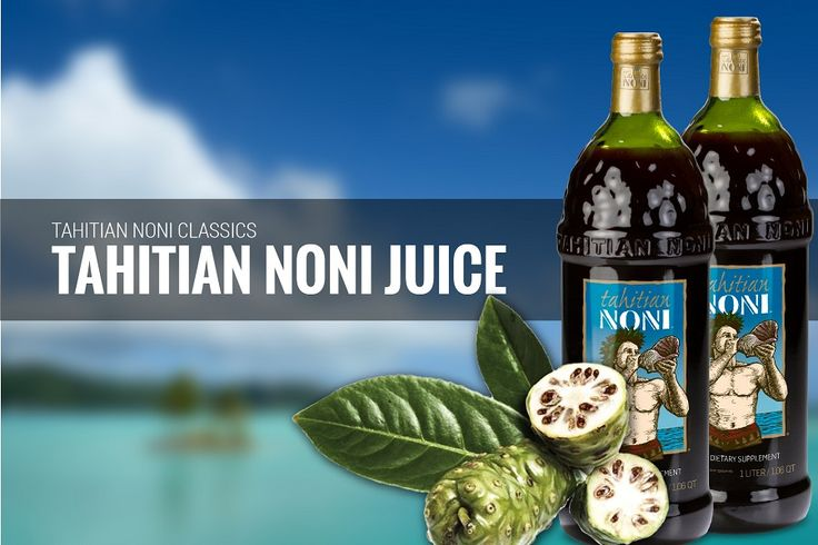 The legacy of Tahitian Noni Juice can be measured in multiple ways. It can be measured in the amount of people who have experienced its health benefits, for one. But, its legacy can also be measured in all of Morinda's other noni-based products over the years.