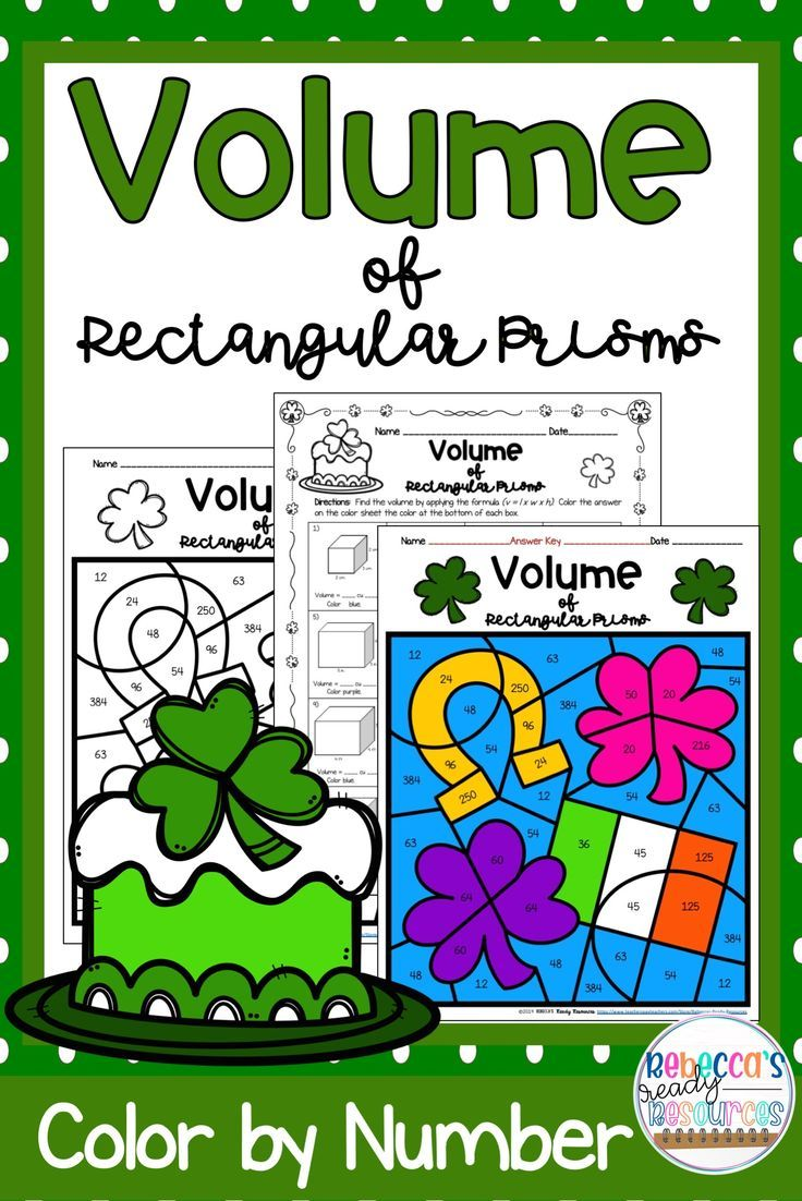 St Patrick S Day Finding Volume Of Rectangular Prisms Color By Number Finding Volume Rectangular Prisms Volume Worksheets