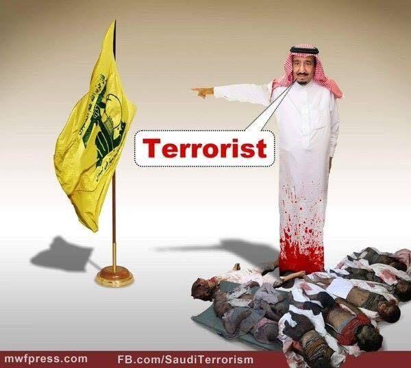 Why Saudi Arabia didn't put Israel on the terrorist list? #Hezbollah #Saudi_Arabia pro-Israel decision