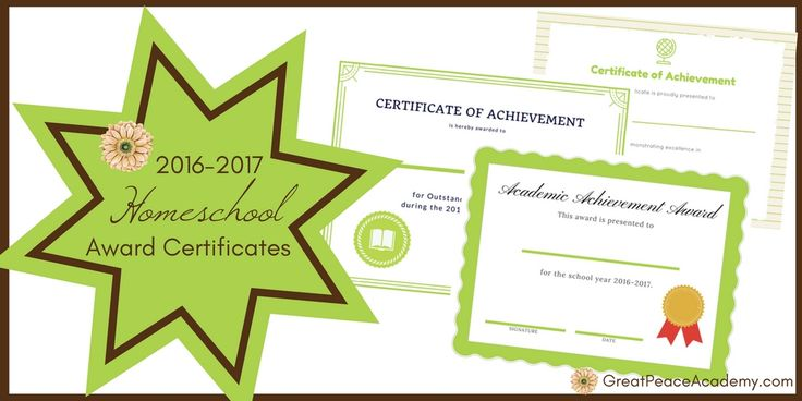 Award your homeschool students w/ these 2016-2017 Homeschool Award Certificates | Free Printables @GreatPeaceAcademy.com #ihsnet #homeschool