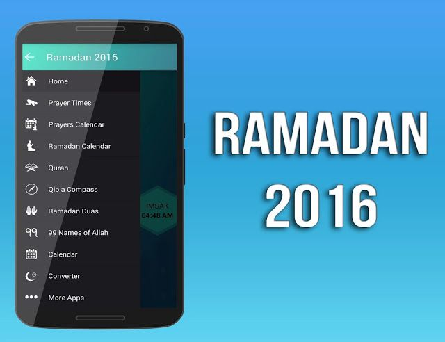 Download Ramadan 2016 APK For Android