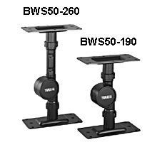 Yamaha Pro Audio - BWS50-190 by Yamaha. $119.54. Wall/ceiling mount bracket for MSR100 (sold in pairs, priced per pair)
