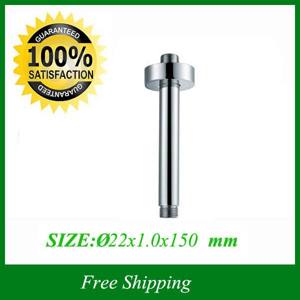 Round Top Ceiling  Shower Wall Arm  With Flange For Shower Head Extension 20cm length
