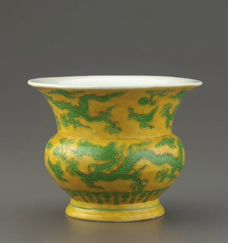 Slops jar (zhadou), 1506-1521, Ming dynasty, Zhengde reign. Porcelain with colorless glaze and enamels on the biscuit, H: 11.3 W: 14.6 cm, Jingdezhen, China. Purchase F1952.21. Freer/Sackler © 2014 Smithsonian Institution