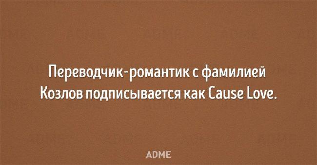 15саркастичных открыток отрудностях перевода