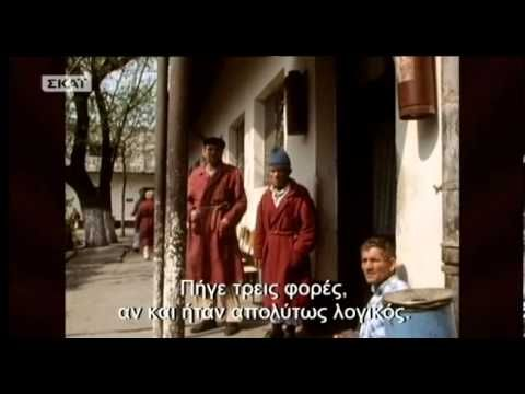 ▶ The Lost World of Communism - Part 3 - Romanian Revolution & Life in Communist Romania - YouTube