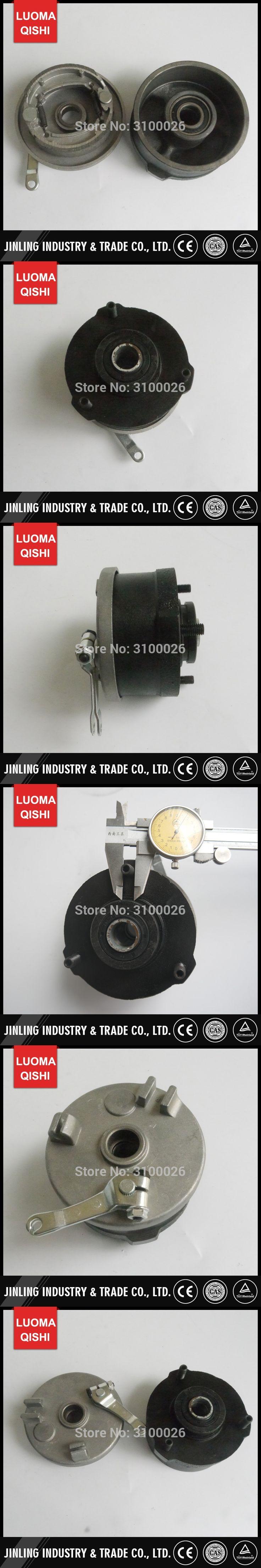 1Pair/2pcs Left/Right Brake Drum of Jinling Fuxin 49CC,50CC,90CC,110CC KIDS JLA-02,JLA-07,JLA-08  ATV Parts