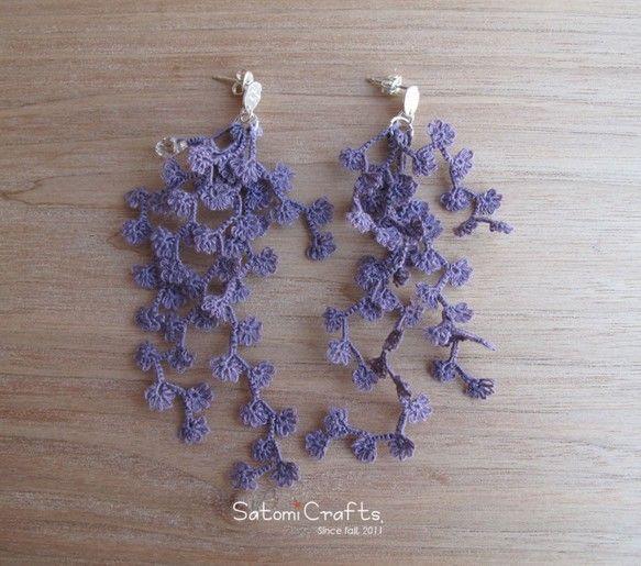 《受注製作》Pierces, Tatting Jewelry Flower strings_purple