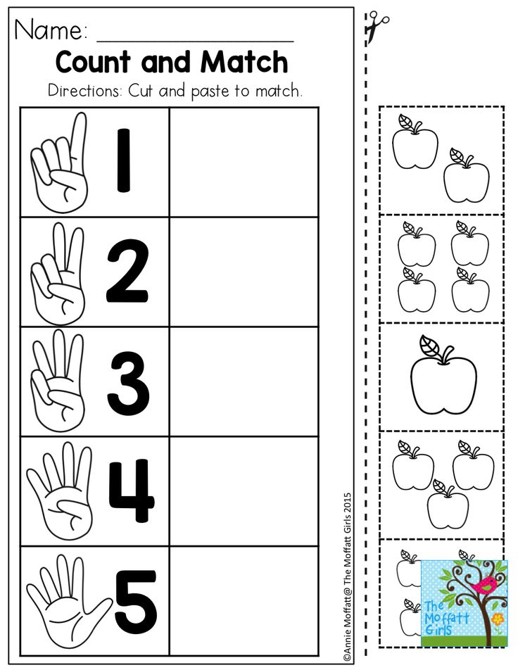 Number Sense! Cut and paste to match. TONS of great printables to help master…
