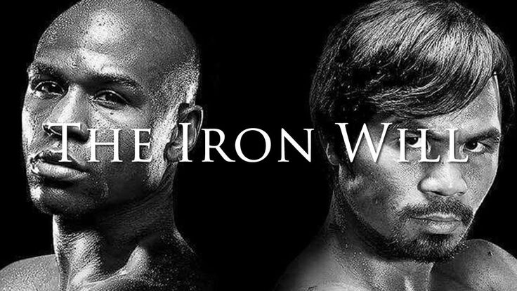 The Iron Will