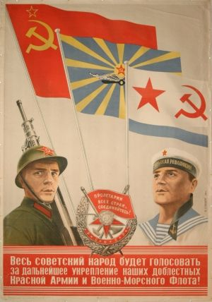 Soviet Red Army and Navy, Stenberg - original 1938 vintage propaganda poster listed on AntikBar.co.uk