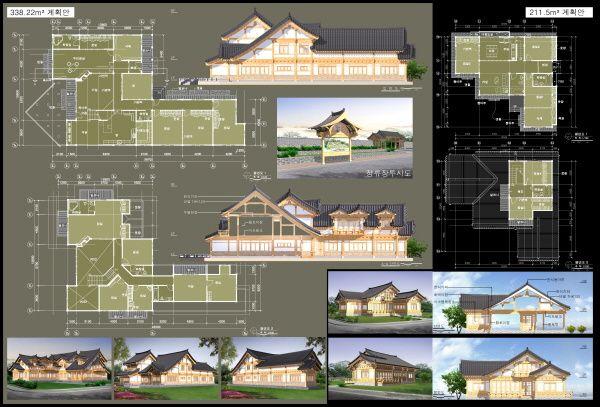 도시 계획 판넬에 대한 이미지 검색결과