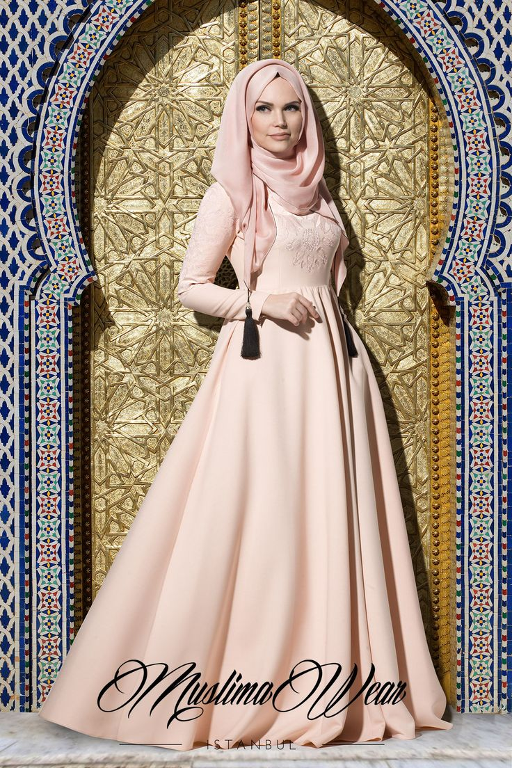 Muslima Wear 2015 Dress in Poudre