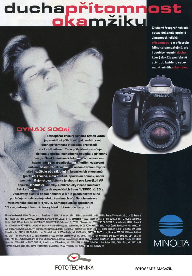 Časopis FOTOGRAFIE-MAGAZÍN 1994/95,  Fototechnika Dolejš - Smluvní partner MINOLTA Zadavatel inzerce: Minolta s.r.o. Formát: A4