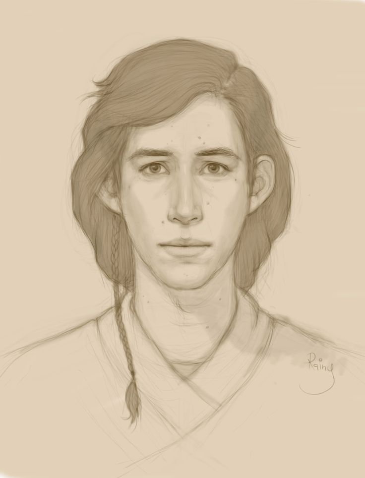 Young Ben Solo