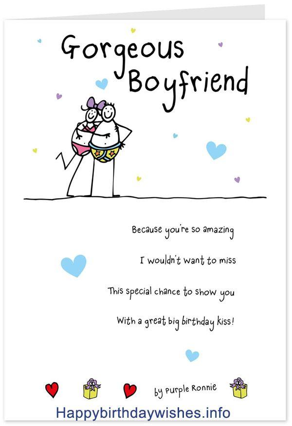 Cute relationship ecards