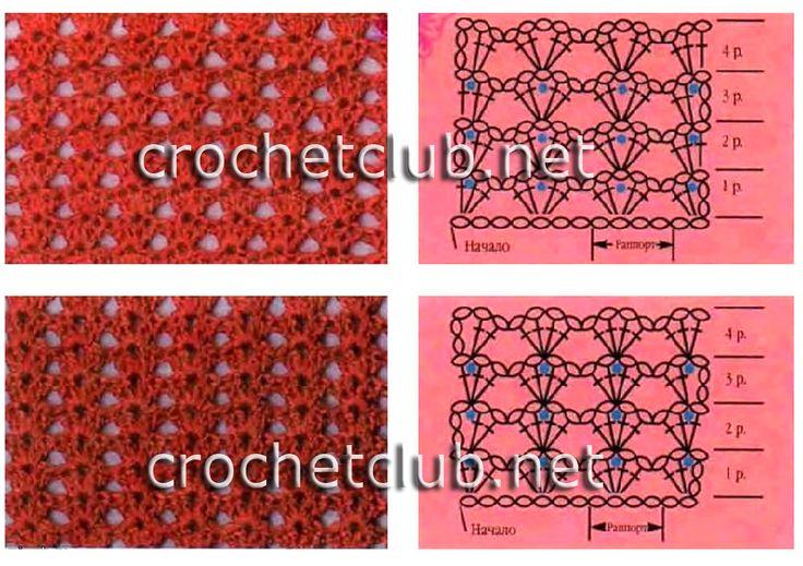 оранжевое платье крючком-схема 2