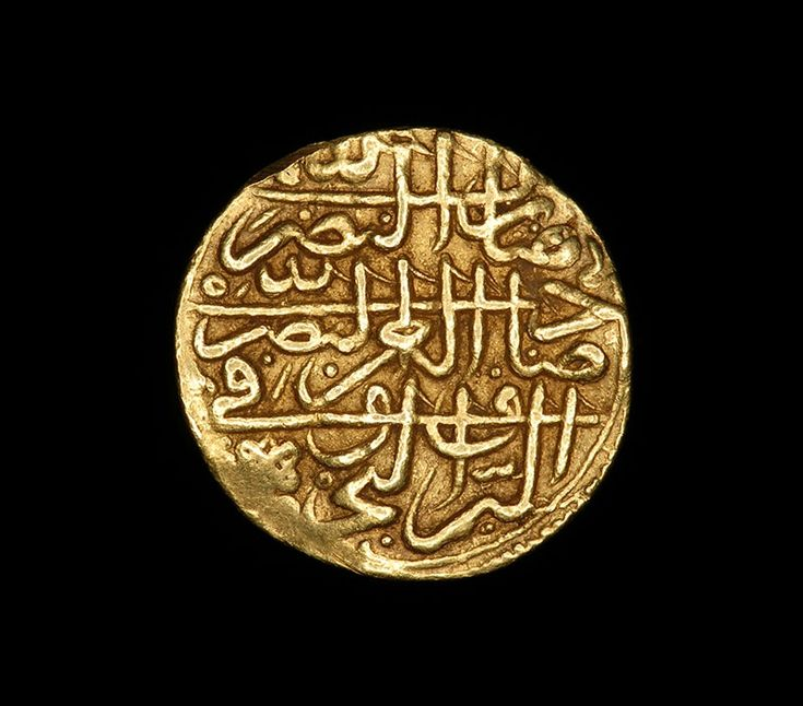 A solid gold sultani or altin coin from the Ottoman Empire struck circa 15th Century A.D.