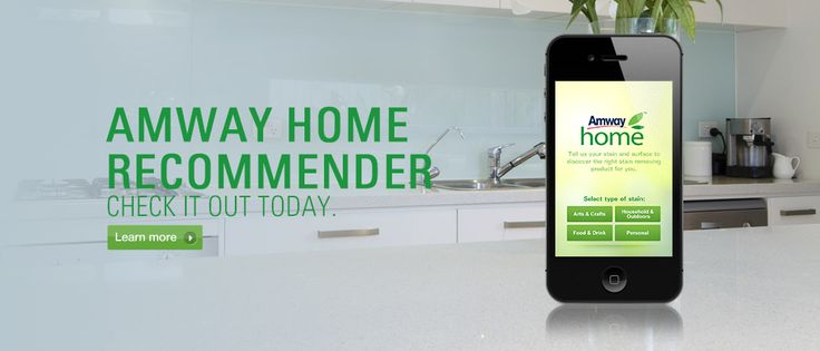Amway Home Product Recommenders