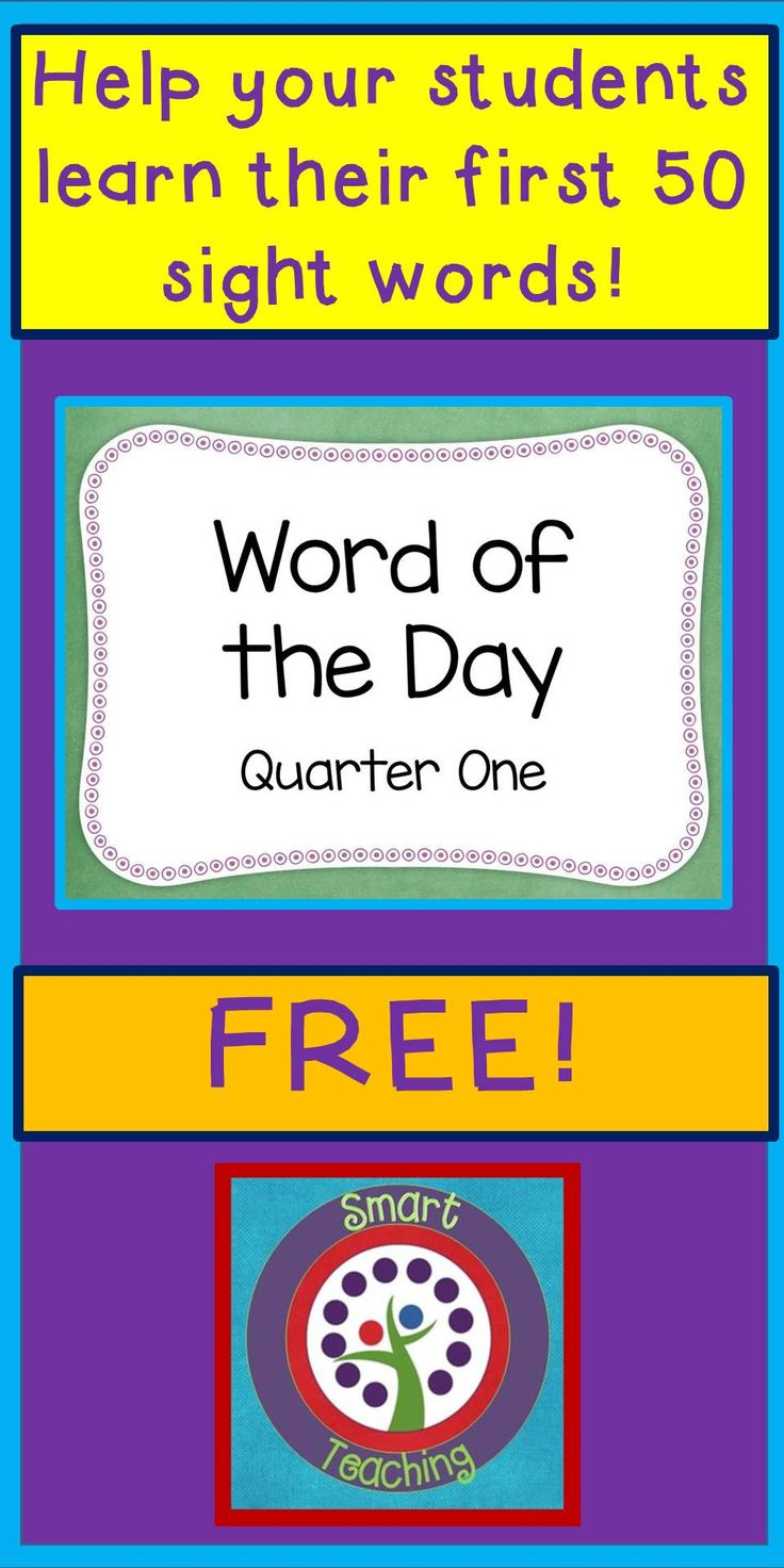 Sight words come easy when you use this free PowerPoint every day in your classroom!