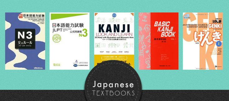 JAPAN COOL BOOKS