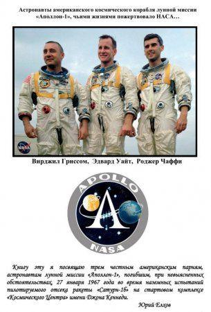 Бумажная луна или пока живут на свете дураки... / Ю.А. Елхов (2012) PDF
