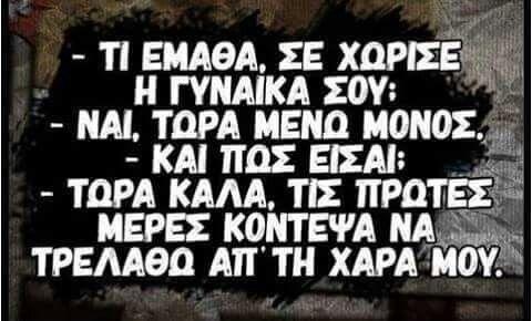 Xaxaxaxa