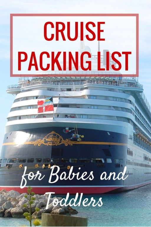 Cruise packing list for babies and toddlers | What to pack when cruising with babies | Cruising with kids