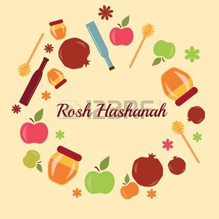 jewish: Greeting card design for Jewish New Year, Rosh Hashanah. Vector illustration