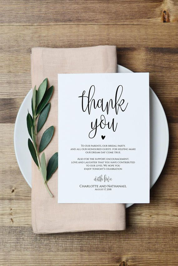 Wedding Thank You Note, Printable Thank You Card Template, Instant Download Editable PDF, WLP-ELE 461