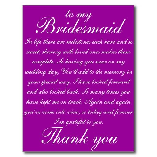 Bridesmaid Thank You Postcard Will You Be My Bridesmaid Wedding