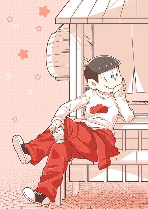 おそ松さん Osomatsu-san おそ松「RED」/「うさぽんぬ」のイラスト [pixiv]