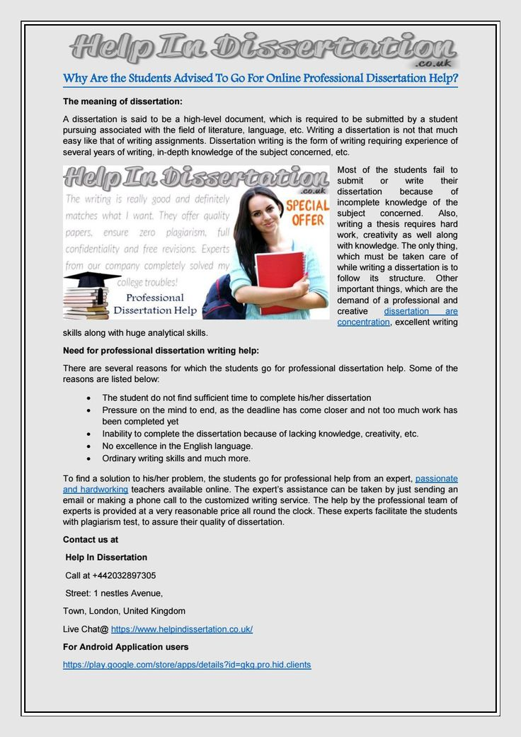 Why are the students advised to go for online professional dissertation help