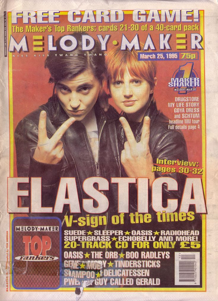 Elastica - Melody Maker Magazine