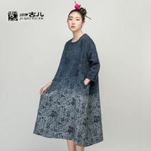Jiqiuguer Brand женская урожай с длинным рукавом о-образным вырезом градиент цвет платья средней длины печати цельный платье L153Y013(China (Mainland))
