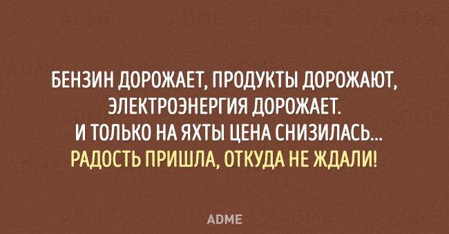 https://files7.adme.ru/files/news/part_105/1058160/2236460-R3L8T8D-650-15.jpg