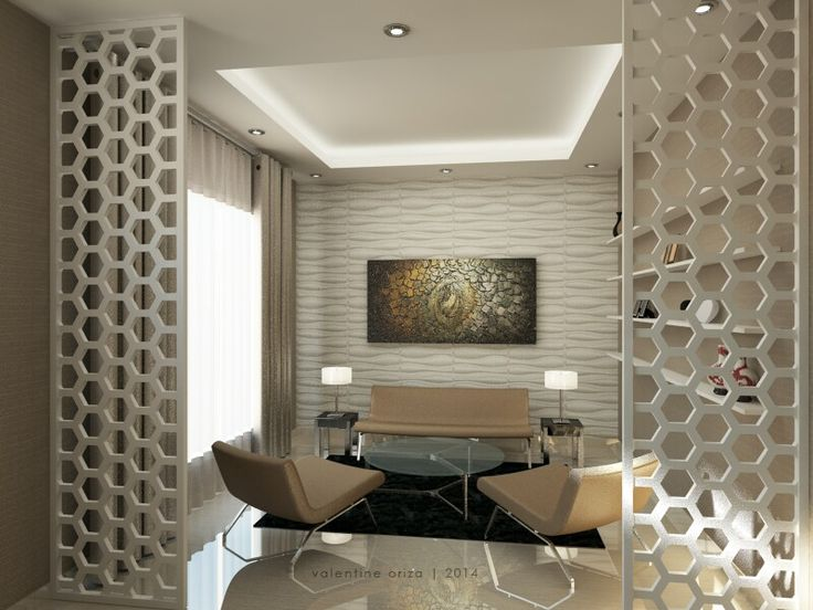 Simple living room design with wall panels
