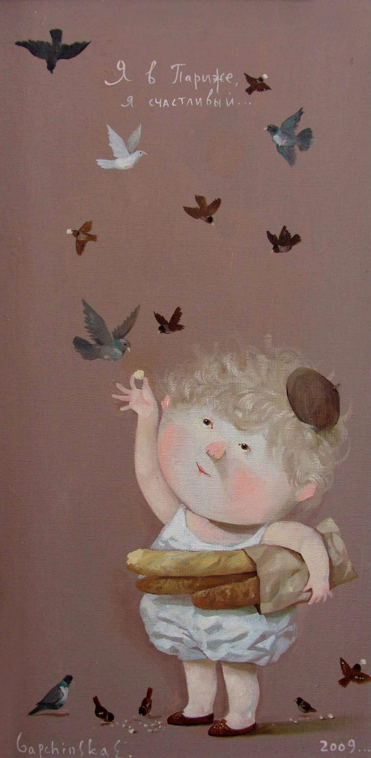 Painting by © Evgenia Gapchinska