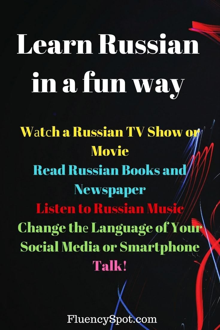 How to learn Russian fast, fun and easy - YouTube