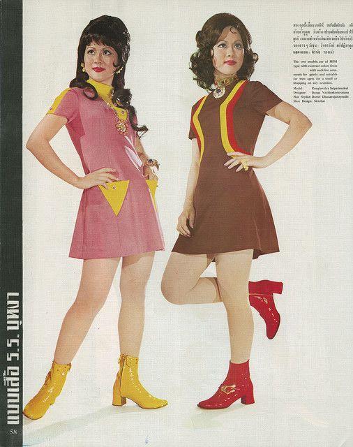Thai miniskirts 1968
