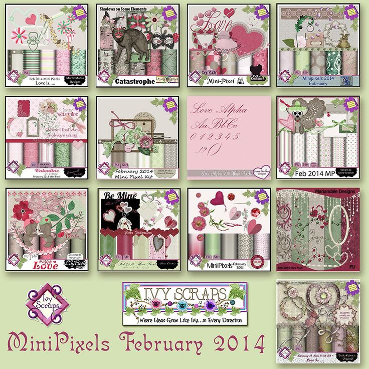 February 2014 Mini Pixels Bundle