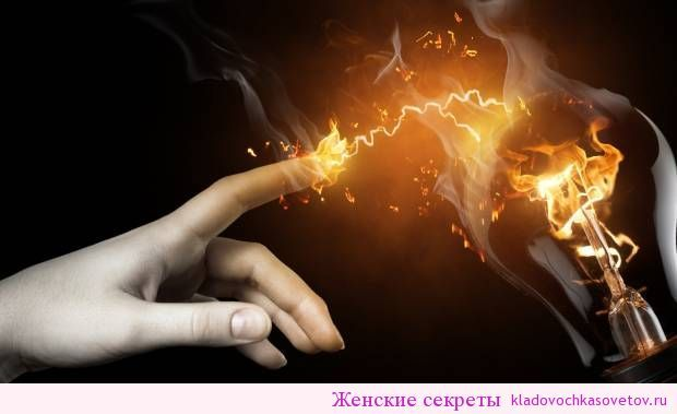 Симорон - ритуал Да будет свет Свет ассоциируется с жизнью, радостью и процветанием. Сколько же вокруг нас неиспользуемых-то возможностей получается!!!  Пришло и наше время примкнуть к этому отличному течению, вот только делать мы это будем по-симоронски! В этом случае вам не понадобится никакая спецподготовка, растущая Луна и другая атрибутика. Свет уже сам по себе – носитель добра. От нас остается только настроить его себе на благо:  1 способ