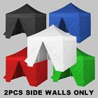 2Pcs Side walls Side Panel For Ez Pop Up Canopy Party Tent Outdoor Shade Gazebo