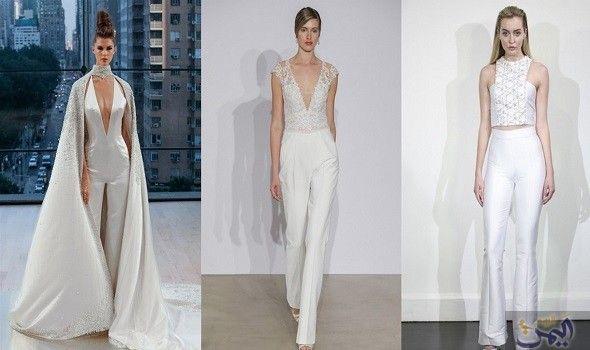 البنطلون الأبيض بدل ا من الفستان في ليلة العمر Fashion White Formal Dress Formal Dresses