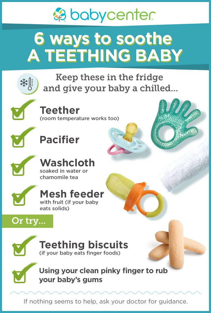 Newborn Toys Babycenter Helpful Remedies For Your Teething Baby Via Babycenter