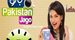 Jago Pakistan Jago Hum TV Watch Online,4th January 2017 Jago Pakistan Jago Latest Episode , Jago Pakistan Jago Today new Epi ,